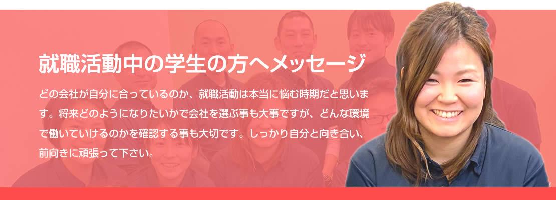 インタビュー平安名2