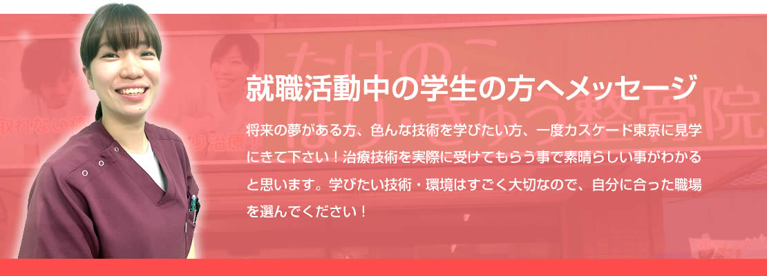 インタビュー竹田津2
