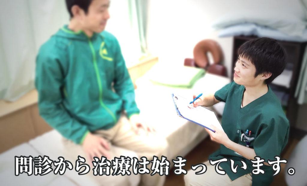 staff_takeda_naoya04